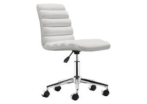 Admire White Office Chair